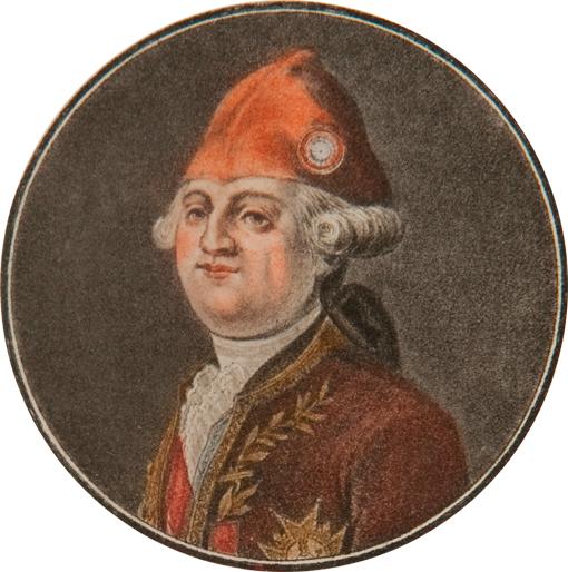 Le Roi Et Le Comte De Mirabeau 23 Juin 1789 Histoire Grands